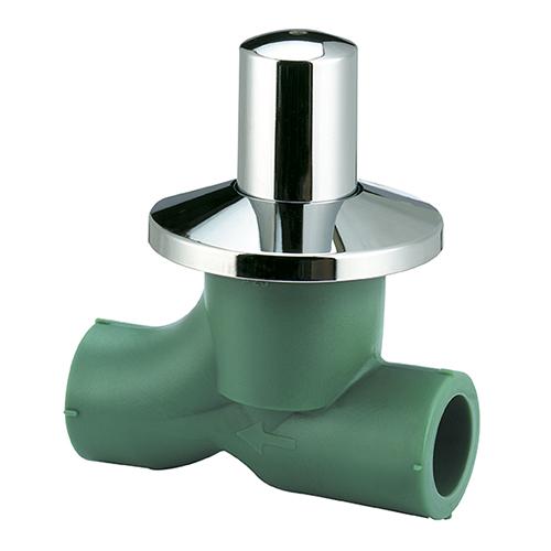 Solucionado aquasystem llave de paso o llave esf rica for Llaves de agua para bano